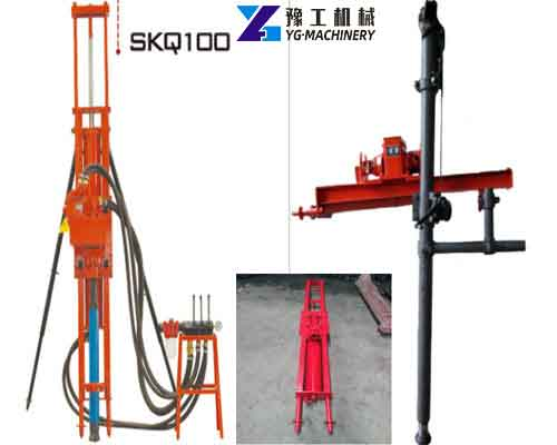 SKQ-100 DTH Drilling Machine for Sale