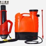 Electrostatic Fogger Sprayer