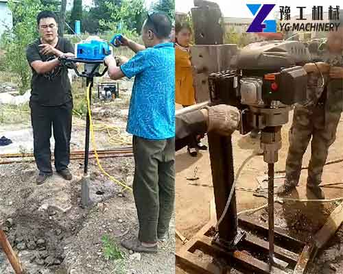 Application of Backpack Core Drill