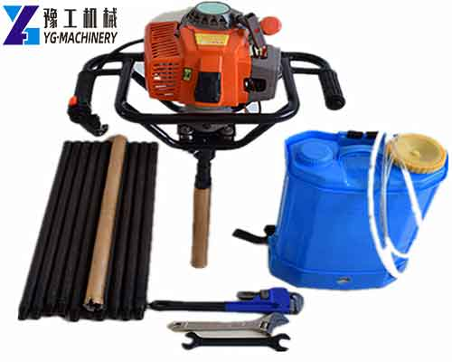 Backpack Diamond Core Drilling Rig
