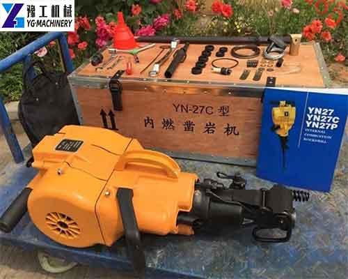 Gasoline Rock Drill Machine Manufacturer