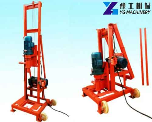 HY-350 Portable Water Well Drilling Rigs for Sale