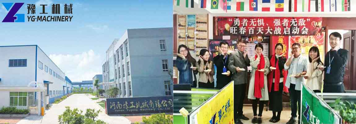 Henan YG Machinery Factory and Office