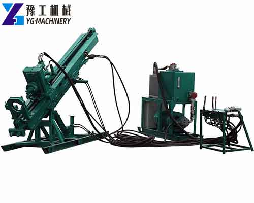 Multifunctional Anchor Drilling Rig