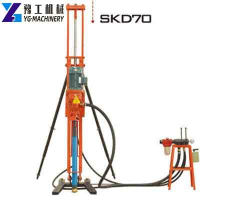 SKD70 Small DTH Drilling Rig