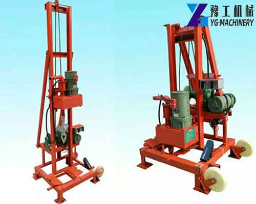 Small Water Well Drilling Rig for Sale