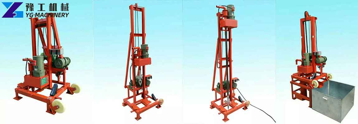 Small and Portable Water Well Drilling Rigs for Sale