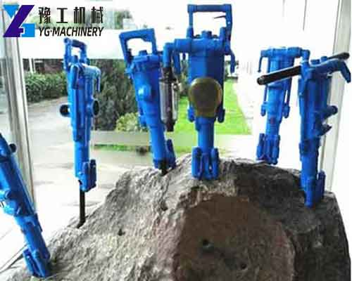 YG Pneumatic Rock Drilling Machine