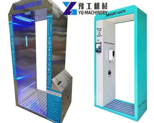 Intelligent Atomization Disinfection Door