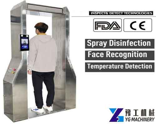 Walk Through Disinfection Door Manufacturer