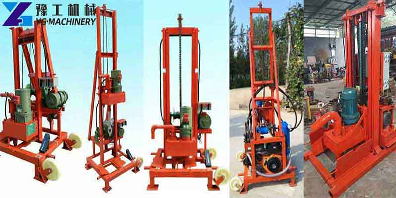 YG Borehole Drilling Rig for Sale