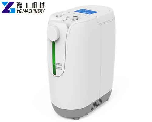 Household Oxygen Concentrator for Sale